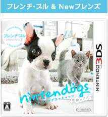 Miyamoto quería quince versiones de Nintendogs Appear_meet_ph_b