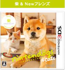 Miyamoto quería quince versiones de Nintendogs Appear_meet_ph_c