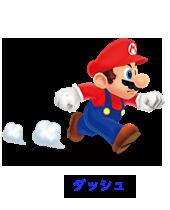 【早月貓發売屋】-現貨販售中- 3DS 超級瑪利歐 3D樂園 亞版 中文版 日規機專用 ※Mario※