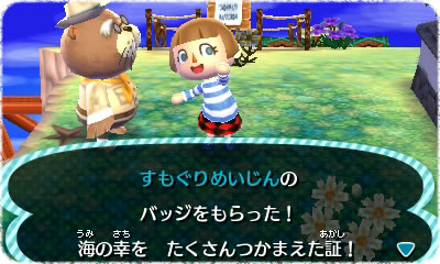 animal crossing villagers dating Porter ( station worker) is a monkey who runs the train station in animal forest and animal crossing he coordinates transportation between villages little is known about him and he never re-appears in the animal crossing series until appearing animal crossing: new leaf he resembles the villager.