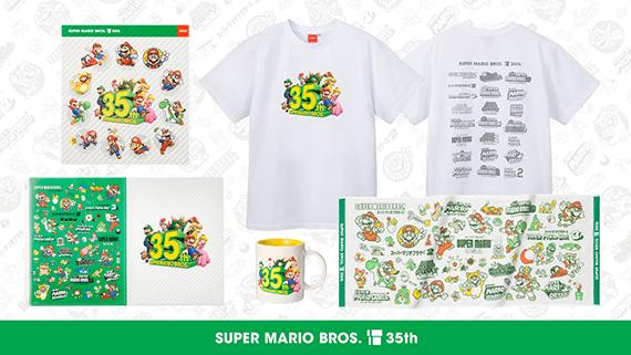 Nintendo TOKYO「SUPER MARIO BROS. 35th」シリーズ