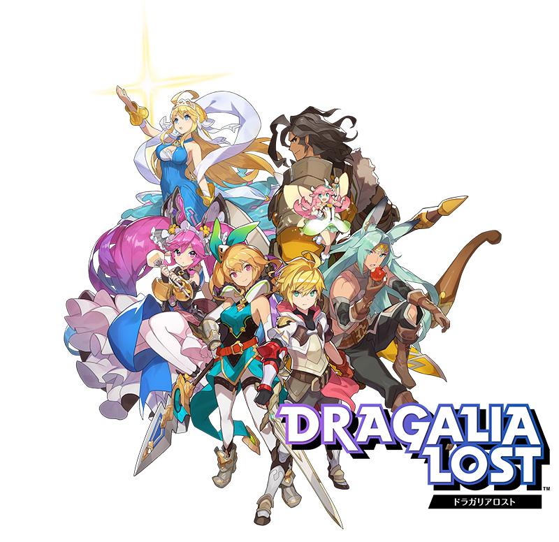 illust - Dragalia Lost Ver 1.four.0
