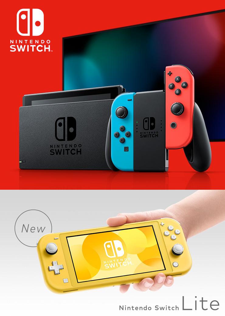 Switch ライト 定価 ニンテンドースイッチライト定価で販売されてる店舗一覧!入荷情報【...