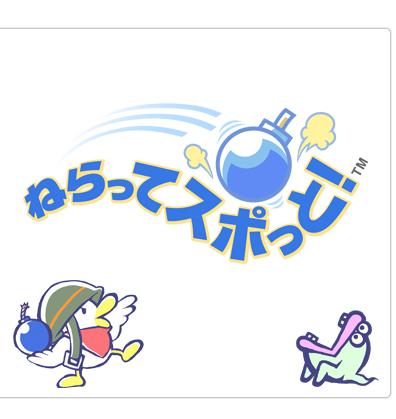 https://www.nintendo.co.jp/ds/dsiware/kspj/img/title_003.jpg