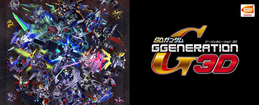 SDガンダム GGENERATIONの画像 p1_21