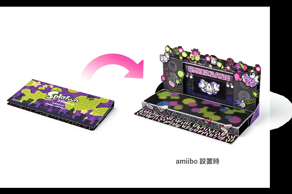 amiibo diorama kit Splatoon [Shiokaraibu]