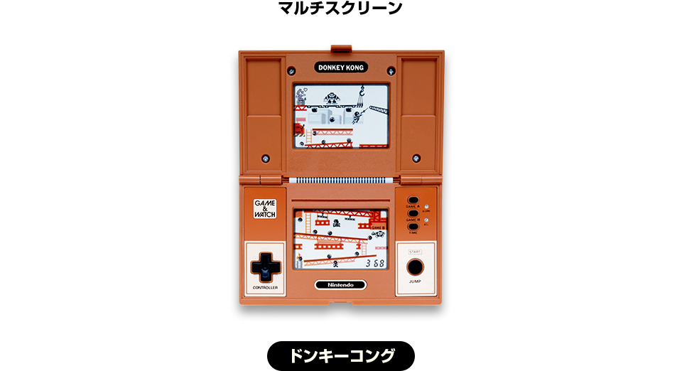 https://www.nintendo.co.jp/hardware/gamewatch/assets/img/history/modal_img09.png
