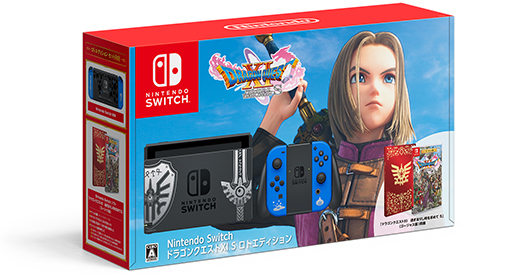 https://www.nintendo.co.jp/hardware/switch/had/img/pkg_dq.jpg