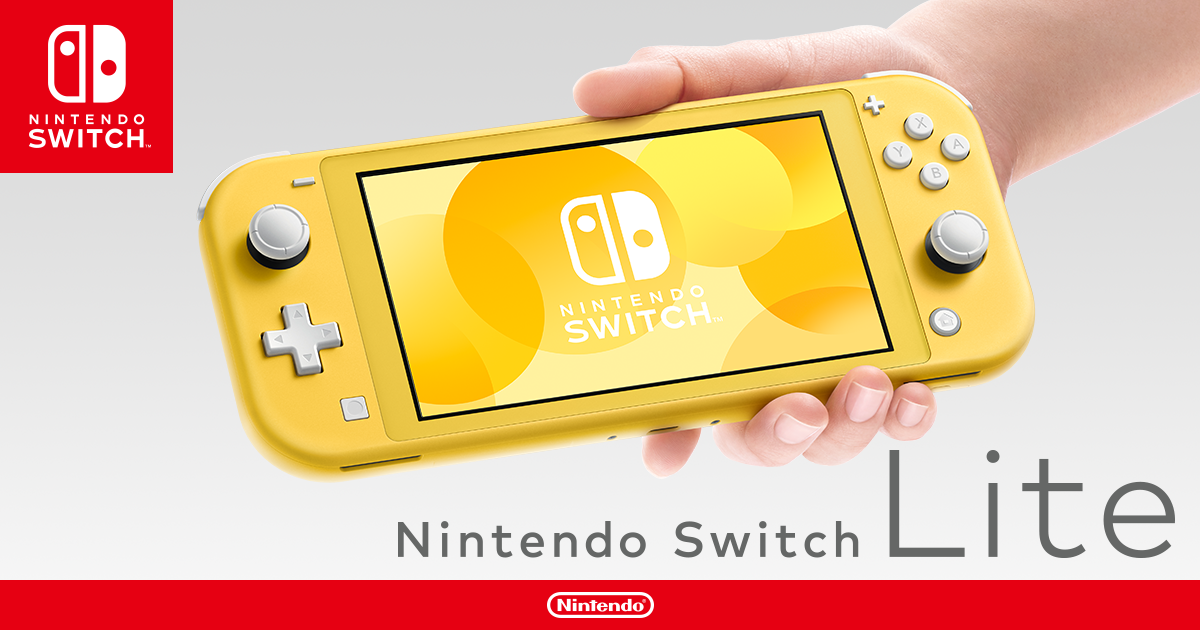携帯専用のNinetendo Switch Lite!評価や特徴について解説!