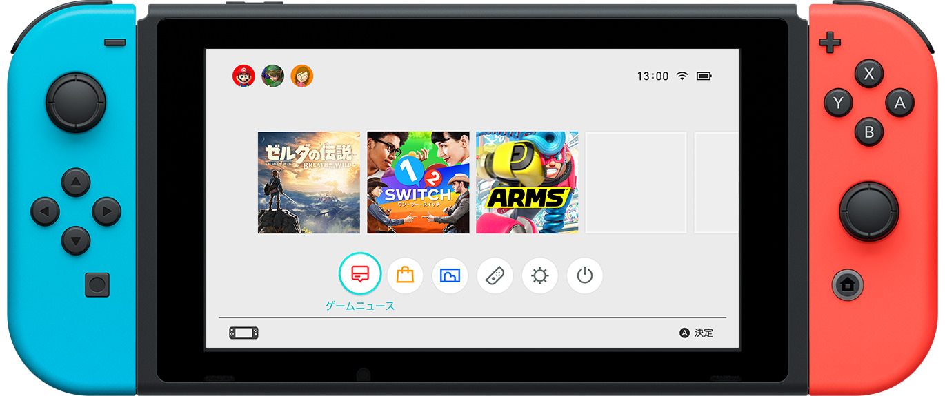 https://www.nintendo.co.jp/hardware/switch/specs/img/img07.jpg