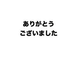 【下衆の極み】東浩紀573【ダークツーリズム】YouTube動画>22本 ->画像>143枚