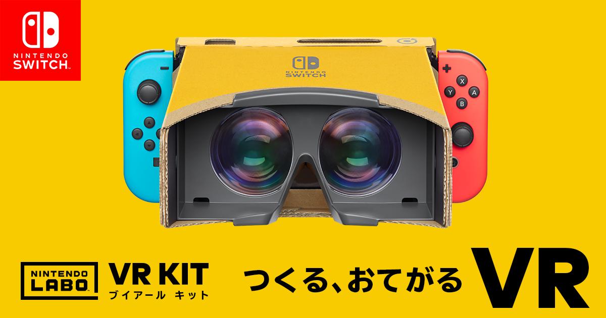 任天堂NS新用法-Nintendo Labo