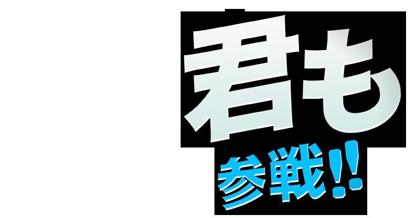 Nintendo News 『大乱闘スマッシュブラザーズ For Nintendo 3ds Wii U』 君も参戦 倒せ ニンテンドー軍団!|任天堂