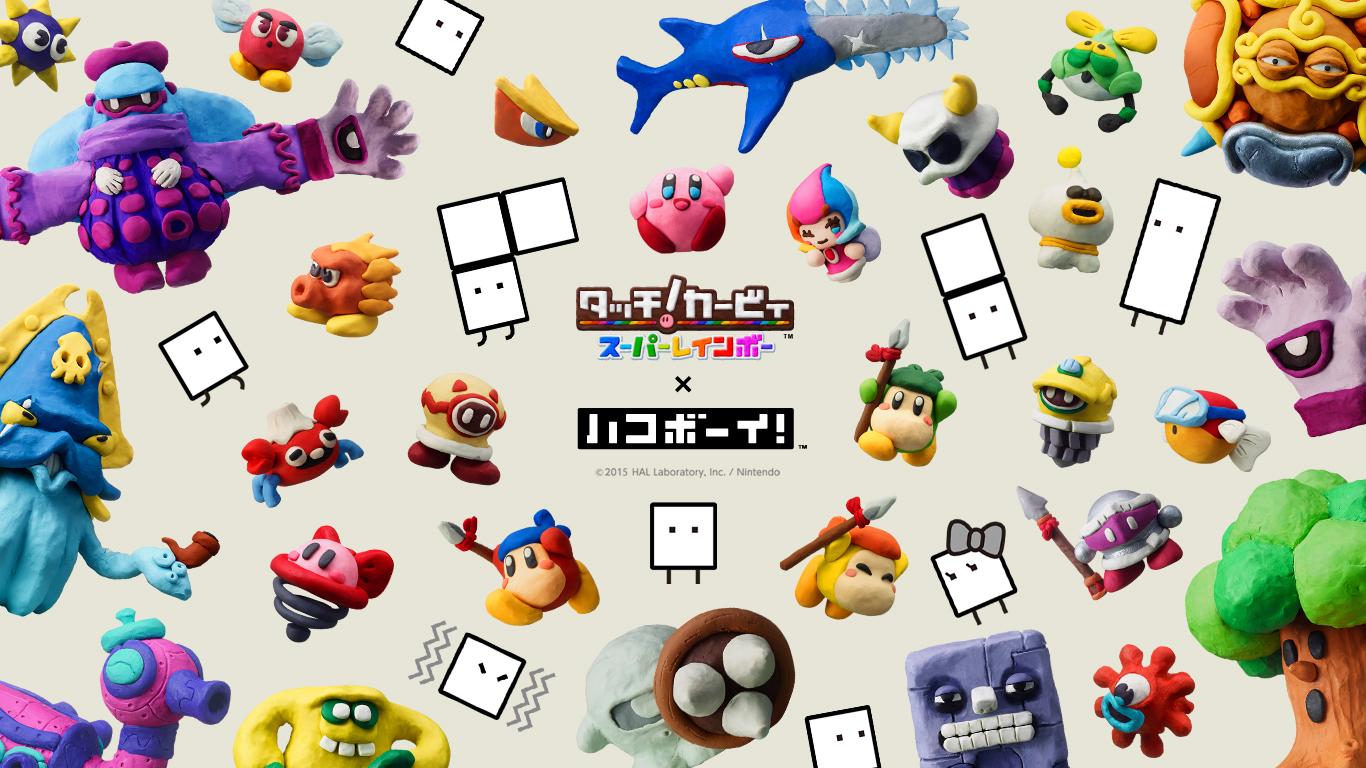 Nintendo News カービィ キュービィ オリジナル壁紙
