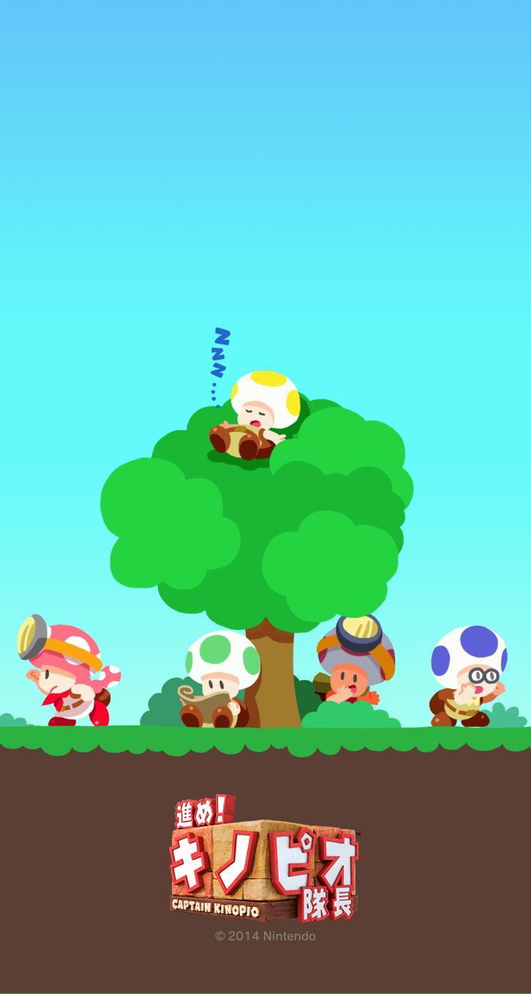 Nintendo News 進め キノピオ隊長 Wii U オリジナル壁紙 任天堂