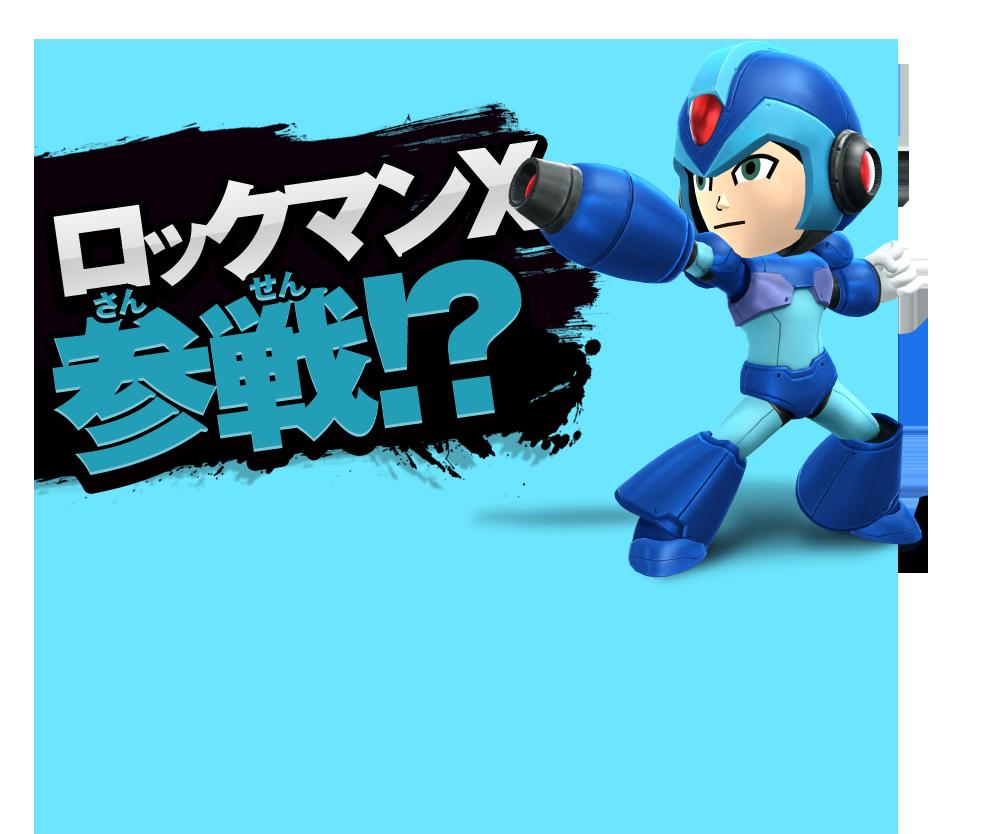 Nintendo News 『大乱闘スマッシュブラザーズ』(wii U・3ds Miiファイターのきせかえアイテム Miiコスチューム|任天堂