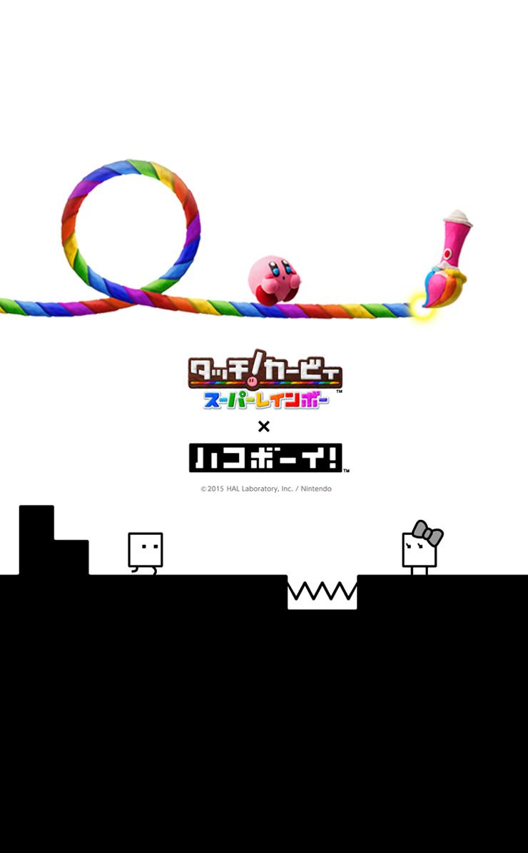 Nintendo News Â�ービィ 215 Â�ュービー Â�リジナル壁紙