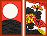 https://www.nintendo.co.jp/others/img/pc/howto_hanafuda-02_05.jpg