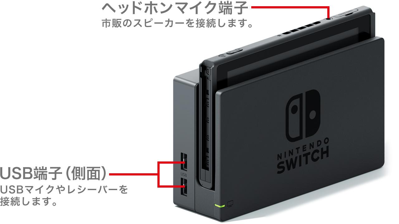 ワイヤレス Switch カラオケ マイク