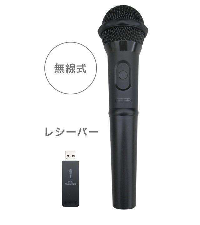 マイク 任天堂 スイッチ カラオケ Switchでカラオケ(マイクがちょっと面倒くさい)|gorou|note