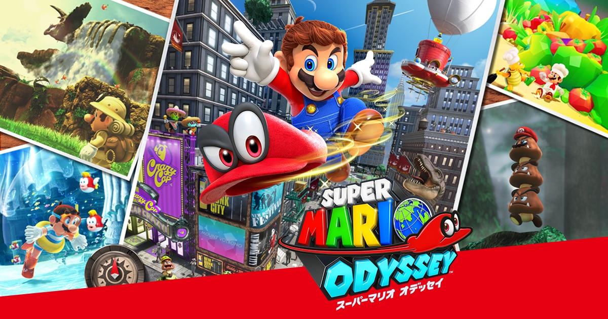 スーパーマリオ オデッセイ | Nintendo Switch | 任天堂