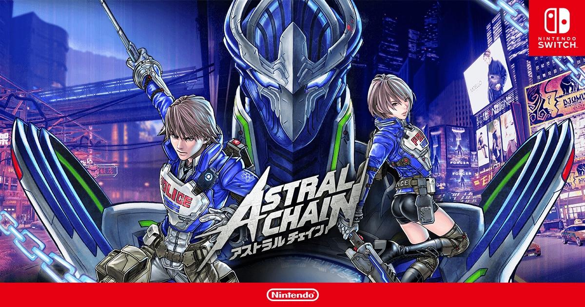 ASTRAL CHAIN(アストラルチェイン)|Nintendo Switch|任天堂