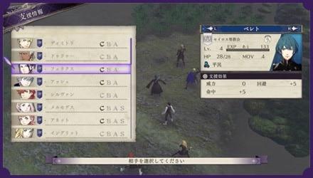 battle-modal2-img02.jpg