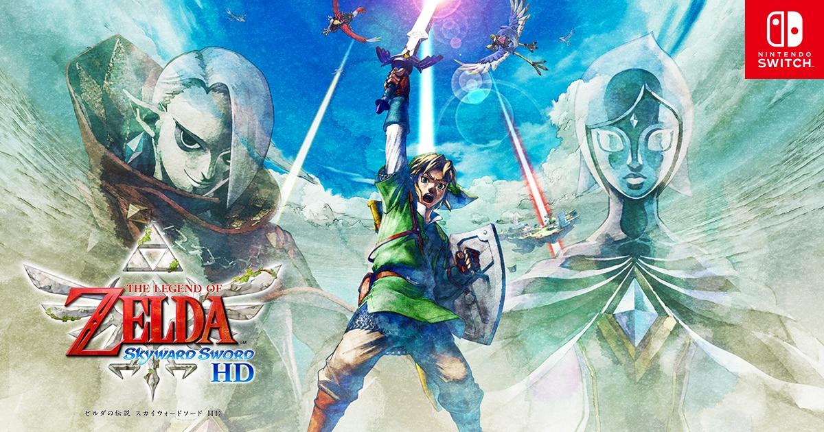 ゼルダの伝説 スカイウォードソード HD | Nintendo Switch | 任天堂
