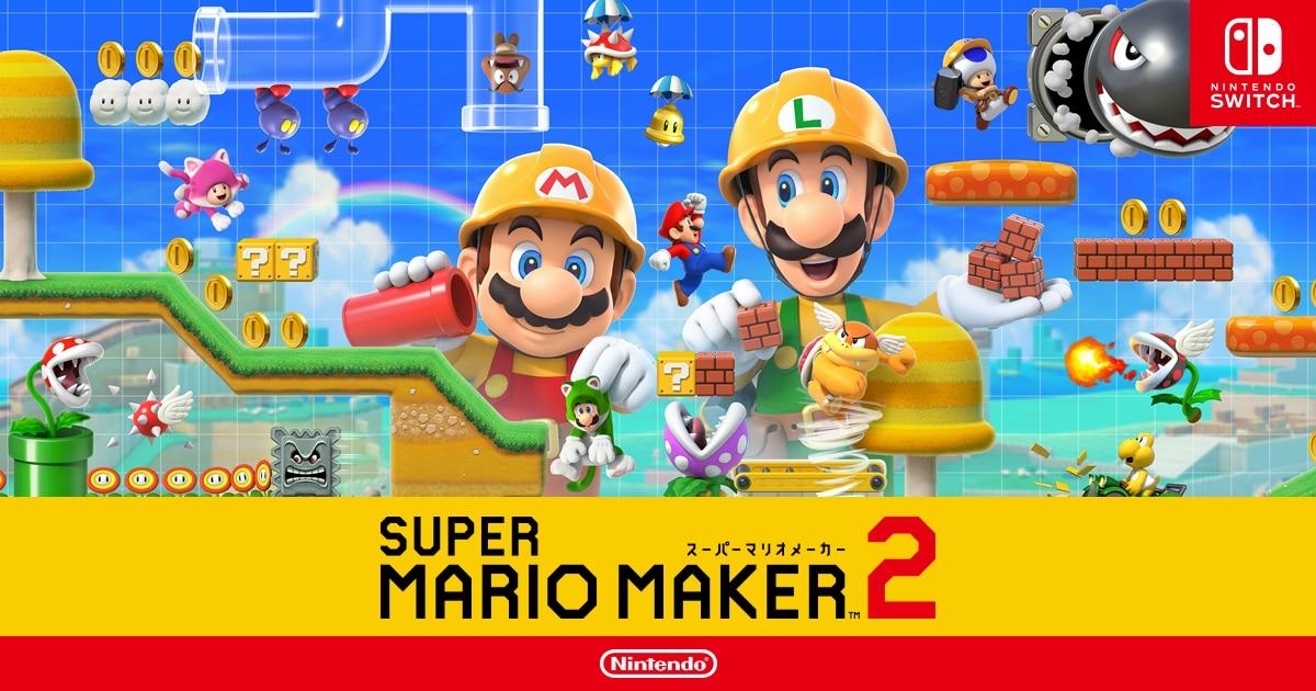 スーパーマリオメーカー 2 | Nintendo Switch | 任天堂