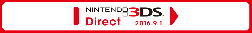 Nintendo 3DS Direct 2016.9.1
