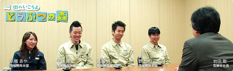 http://www.nintendo.co.jp/wii/interview/ruuj/vol1/img/mainvisual1.jpg