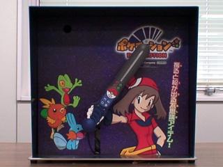 """使用店头展示用的""""Pokémotion""""来进行Wii动感强化器实验的情况"""