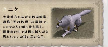 ファイアーエムブレム 暁の女神:キャラクター