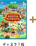 Animal Crossing Amiibo Festival Package