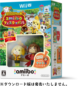 Animal Crossing Amiibo Festival Package_box