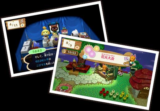 Animal Crossing Amiibo Festival Sugoroku_03_img02