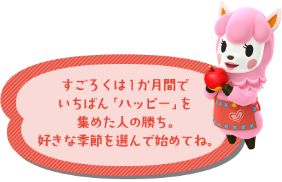 Animal Crossing Amiibo Festival Sugoroku_img04