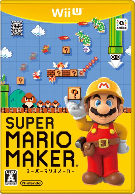 Squishy Super Mario Maker : ?????????????????????? Wii U ???