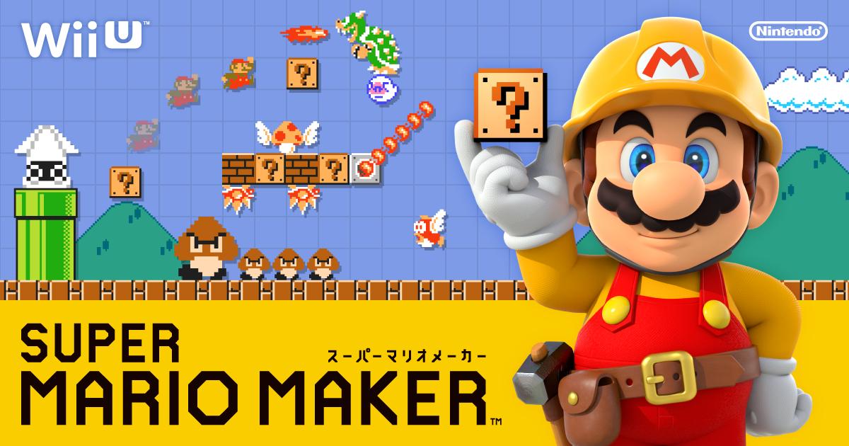 年賀状 年賀状 素材 フリー 2015 : スーパーマリオメーカー | Wii U ...