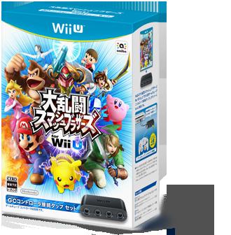 大乱闘スマッシュブラザーズ for Wii U ゲームキューブコントローラ接続タップ