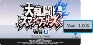 Actualización Super Smash Bros Wii U