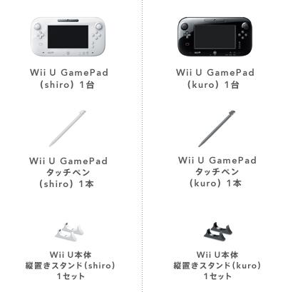 Wii U GamePad充電スタンド 1個/Wii U GamePadプレイスタンド 1個/Wii U本体縦置きスタンド(kuro) 1セット